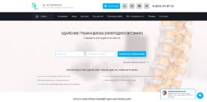 Посадочная страница landing-page для каждой услуги