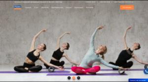 Сайт для ПИЛАТЕС Институт (танцы)