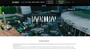 Создание сайта для премиального двухэтажного ресторана BAMBOOBAR в Москва-Сити