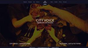 """Создание сайта ресторана и уникального караоке-клуба City-Voice на 6 этаже башни """"ОКО"""" в Москва-Сити"""